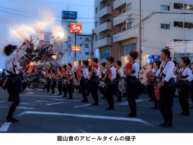 新栄町龍山會のアピールタイム