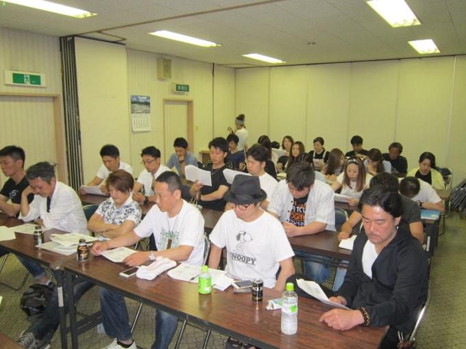 新栄町龍山會 総会2016