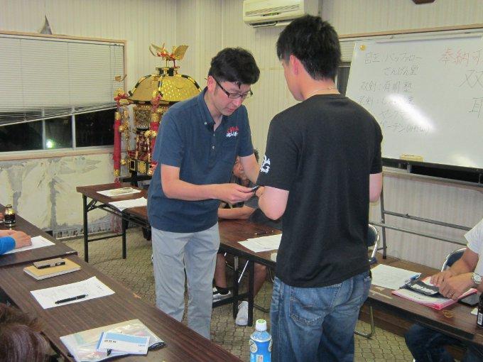 新栄町龍山會 総会2017