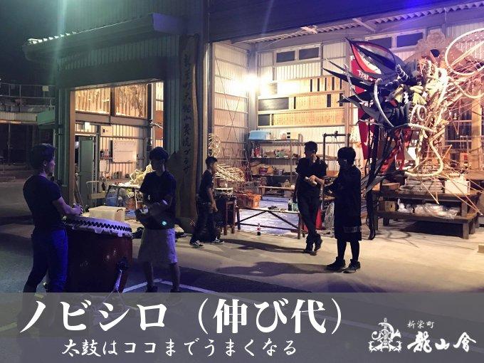 ノビシロ【リュウハ&ヒロム チャレンジ】:太鼓はココまでうまくなる