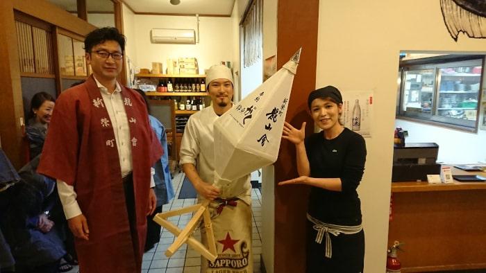 "<span class=""title"">尾剣を納めてきました:2019・粋魚 がく 様</span>"